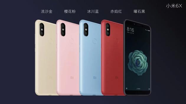 Xiaomi запускает Mi 6X с дисплеем 18: 9 и Snapdragon 660